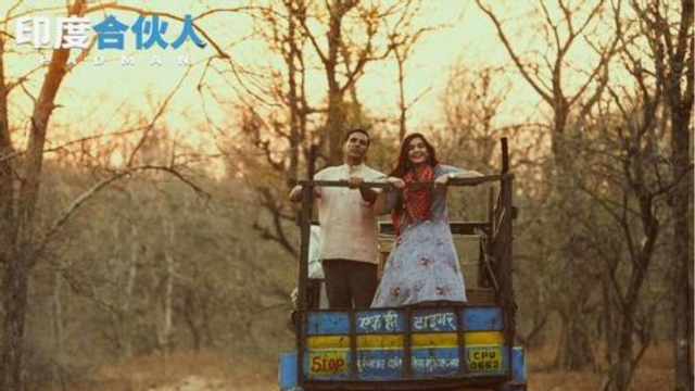 电影印度合伙人,举办首映观影活动,获观众超高口碑!
