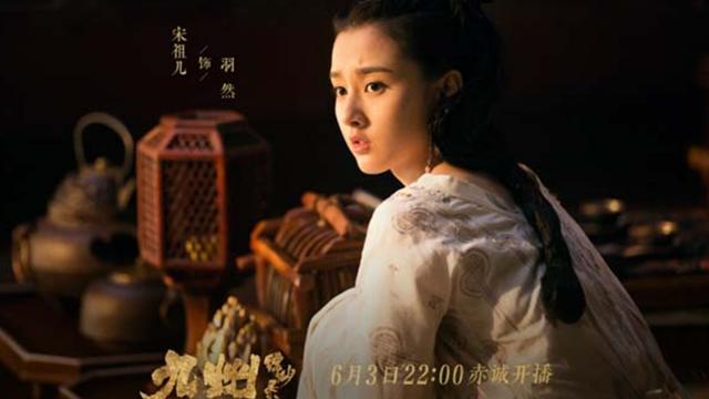 《九州缥缈录》定档 刘昊然宋祖儿陈若轩热血荡九州