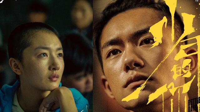 易烊千玺周冬雨主演《少年的你》确认改档:新的档期择时公布