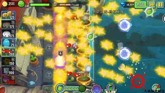 植物大战僵尸2BOSS战411期星星果大战大鸟博士大海游戏解说