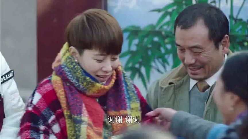 大猫儿追爱记:海清成了乡下媳妇,这日子过得有点凄惨!