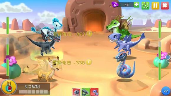 萌龙大乱斗16期侏罗纪世界游戏史诗恐龙时间长大海游戏解说
