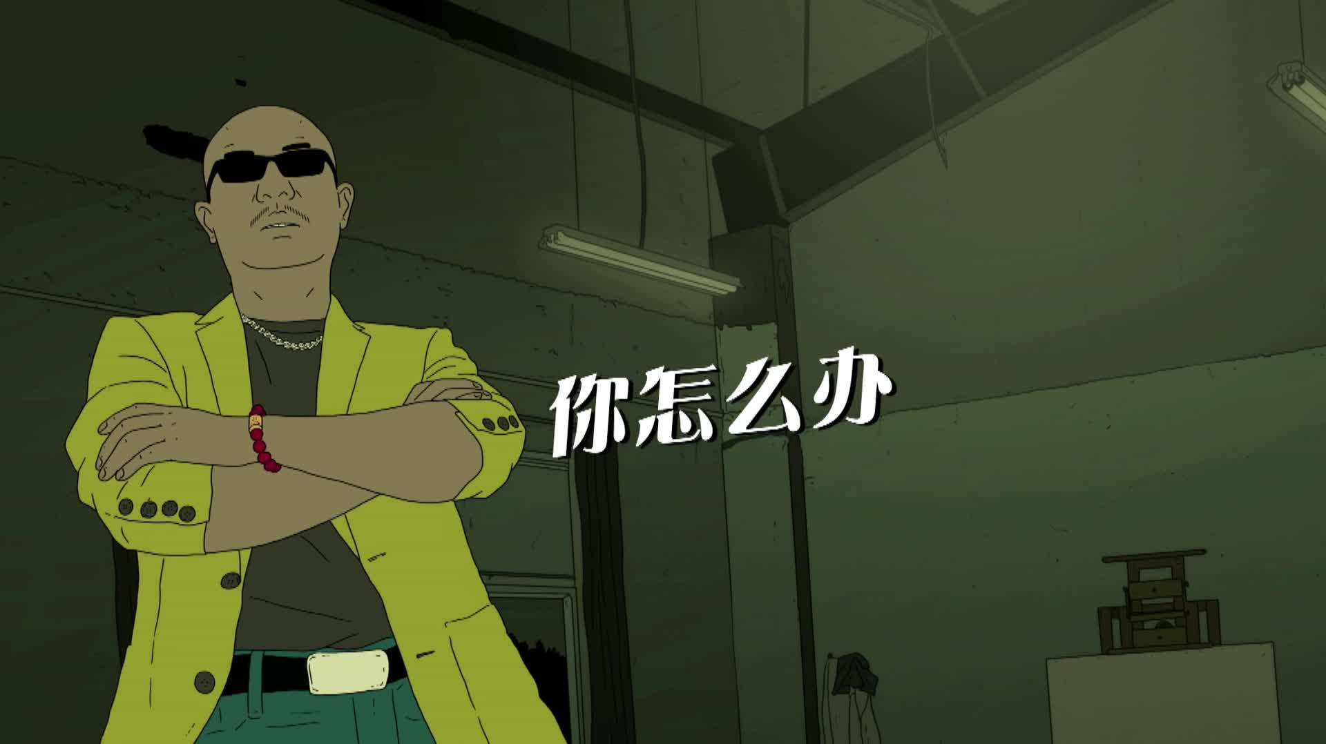"""【大世界】""""成人笑话""""1月12号上映 成人""""段子""""幽默带感"""