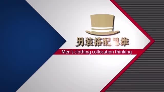 《爱来的刚好》韩栋2招教你区别休闲西装和商务西装穿法简单实用