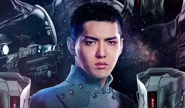 【星际特工:千星之城】剧情预告 吴亦凡助攻科幻冒险