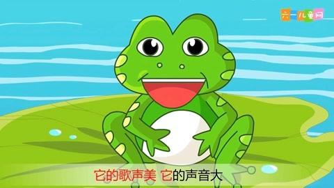 嘟拉动物儿歌 第18集 青蛙