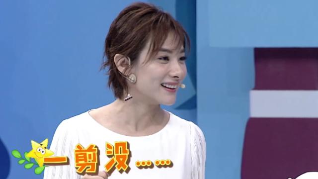体操皇后刘璇做客《拜托了妈妈》,产后性情大变,竟忘记儿子名字!