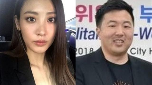 《神奇动物》韩星秀贤承认恋情?交往大3岁企业家