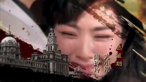 南国有佳人DVD版 第22集