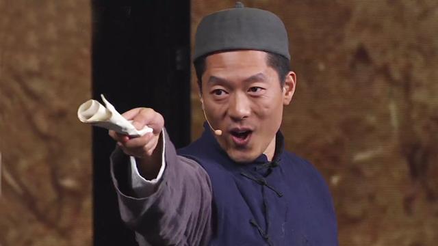 翟天临 凌潇肃《白鹿原》 谁能晋级决赛?