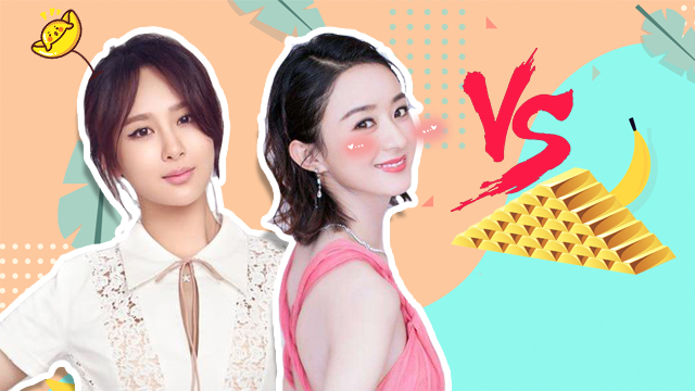 《知否知否》撞档《蜜汁》赵丽颖与杨紫的吸金能力谁更强呢?