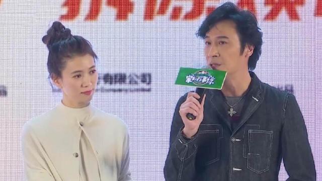 """《家和万事惊》荒诞爆笑 吴镇宇""""吐槽""""袁咏仪"""