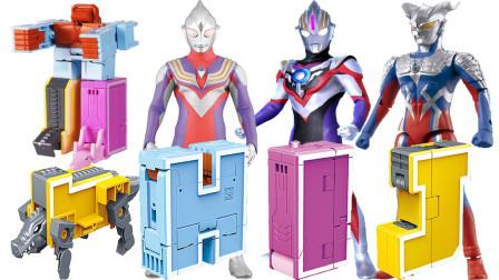 迪迦奥特曼欧布奥特曼赛罗奥特曼字母变形合体机器人玩具