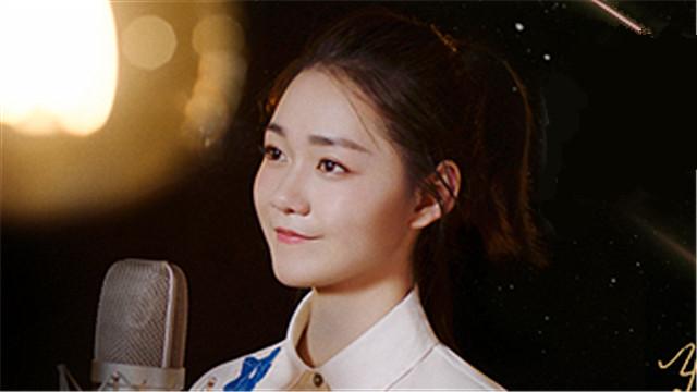 【快把我哥带走】火箭少女101段奥娟首献唱