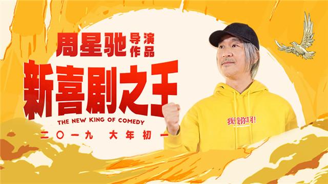 """【新喜剧之王】周星驰亲身示范""""小人物"""" 原来每个角色都是他!"""