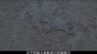 【最强魔幻陀螺】陷阱战场