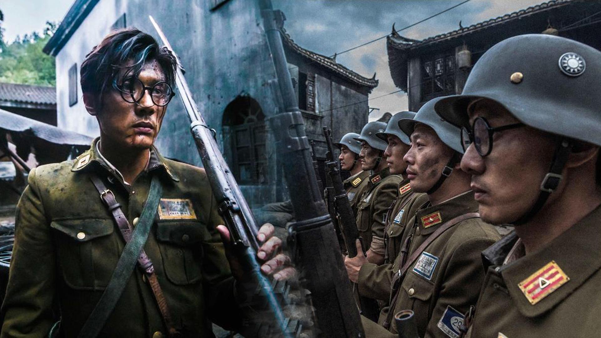再现淞沪会战六百壮士悲歌,电影《捍卫者》纪念抗战胜利72周年