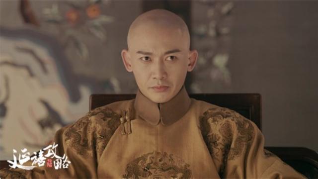 《延禧攻略2》开拍,聂远还是出演皇帝,女主却换成了她?