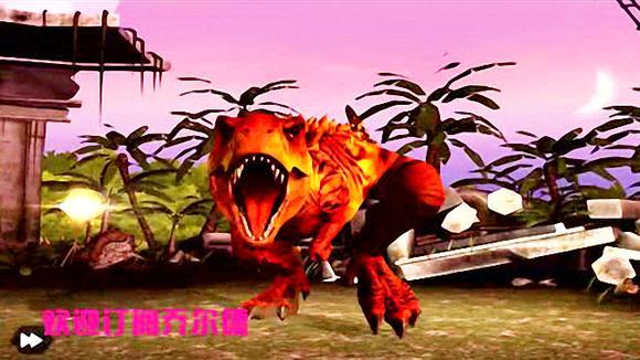 侏罗纪世界游戏 死神龙的登场 恐龙公园