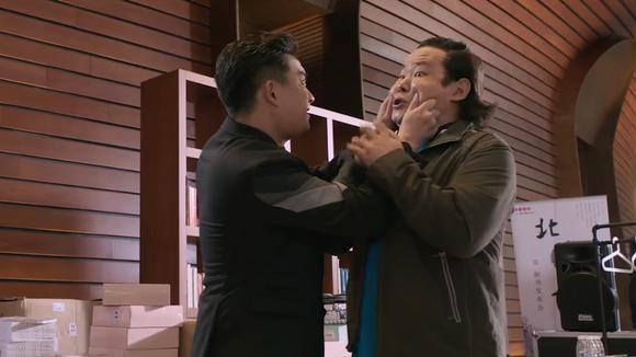 《祖宗十九代》主角太丑主题曲,岳云鹏不服,这都什么年代了!
