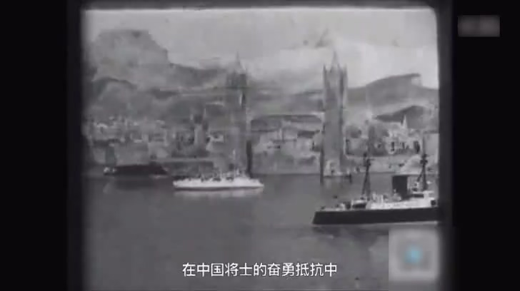 《八国联军》电影_高清完整版在线观看【影视