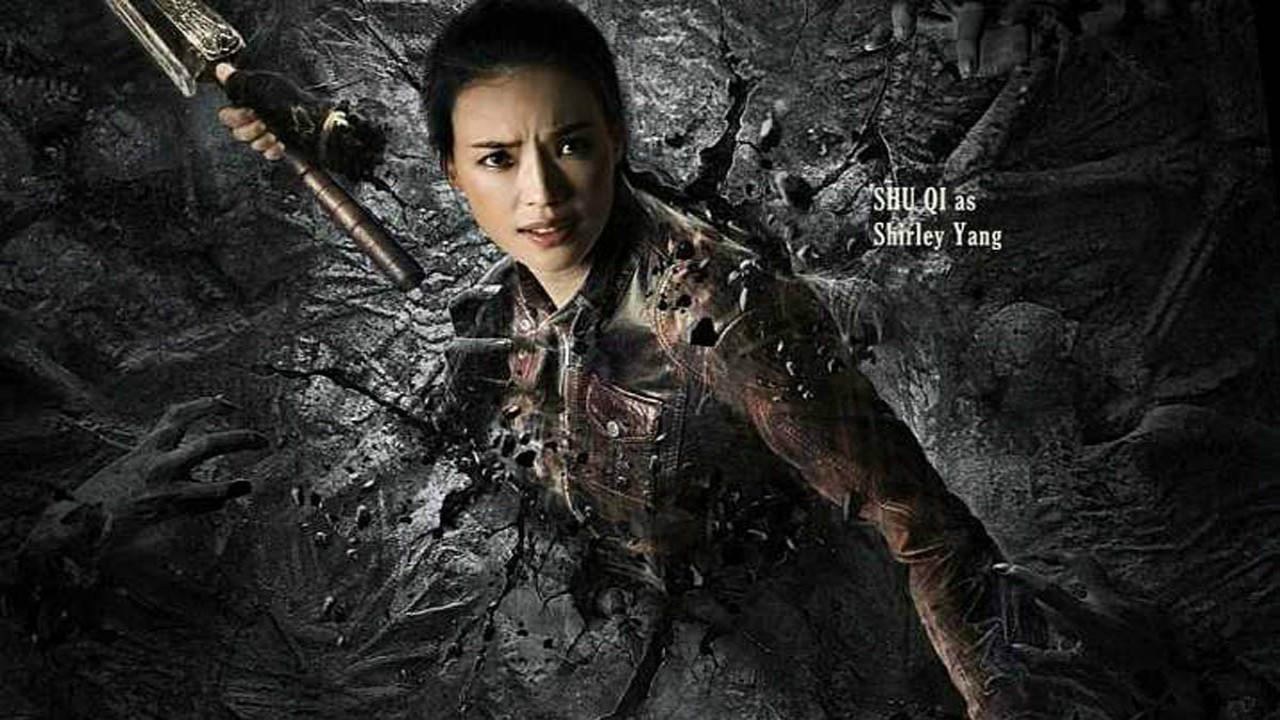 盗墓题材电影九幽将军预告:胡八一大战千年女尸,舒淇被附体