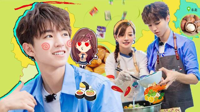 《中餐厅》王俊凯秀厨艺满分 赵薇苏有朋还珠CP超搞笑!