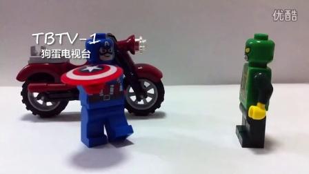 乐高定格动画-美国队长2:自由战士