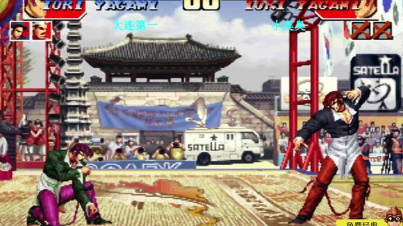 欧阳华北 拳皇97 八神这个两项招数肖峰关键时刻真是杀手锏啊