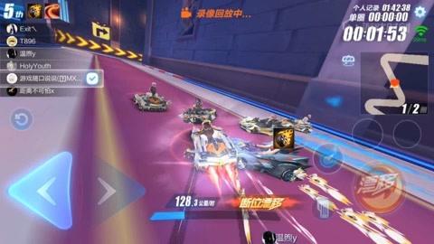 QQ飞车手游:月光之城排位赛,氮气延续竟然能超车?没想到吧?