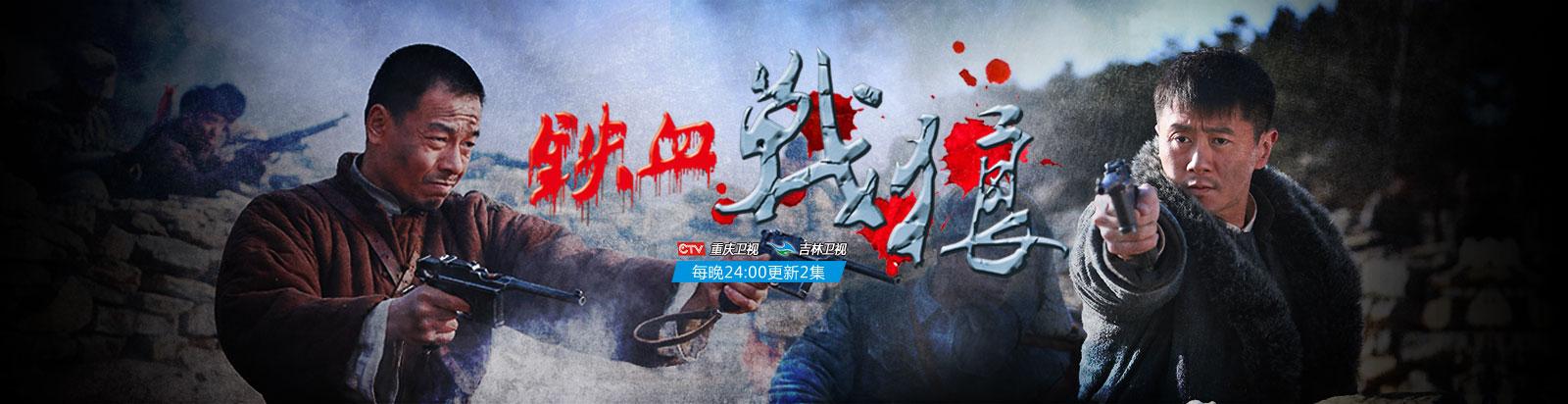 2016广州唱歌比赛电视剧频道- 最新电视剧- 全集在线观看- 高清下载- 风行网唱歌拼输赢2016总决赛
