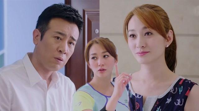 中年版《浪漫满屋》,李小冉《下一站别离》上演契约婚姻