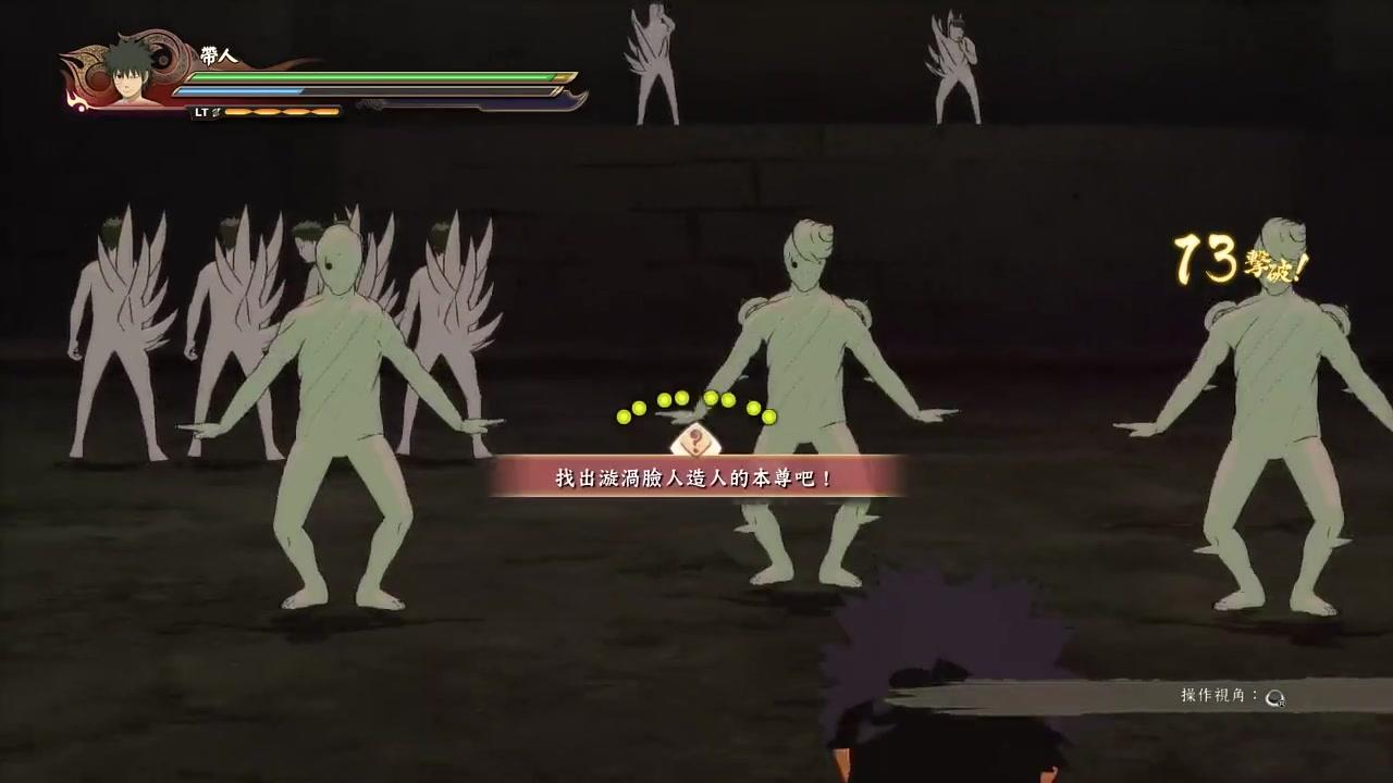 火影忍者新时代
