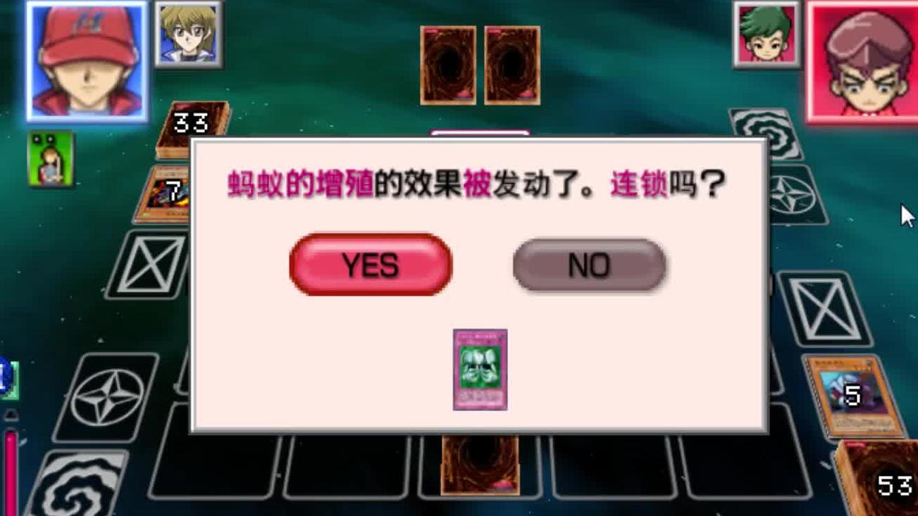 游戏王GX:练习新手卡组