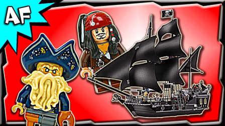【Artifex】乐高 4184 加勒比海盗 黑珍珠号