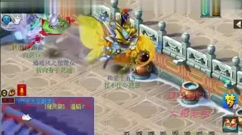 梦幻西游:老王开启装逼模式,宝宝确实很厉害,这能算平民?