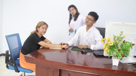 美女去看病遇奇葩兽医,俩人的对话太有趣了,听完笑喷了