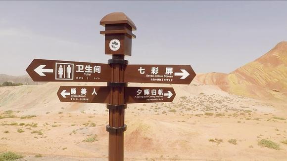 """国内这个景点,十一假期都想去看的,荒漠中的""""睡美人"""""""