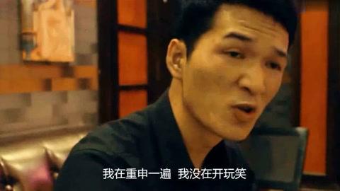 美人鱼搞笑版,邓超被取笑片段
