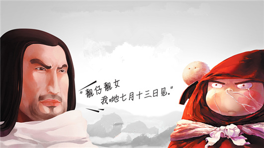 """【大护法】粤语喜剧版预告 """"爆笑""""与""""暴力""""齐飞"""