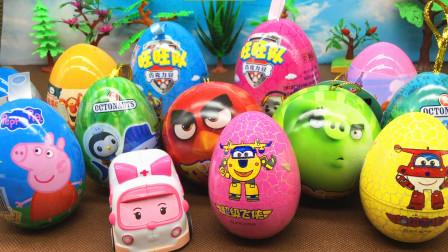 安巴分享一大堆奇趣蛋!超级飞侠海底小纵队玩具蛋!