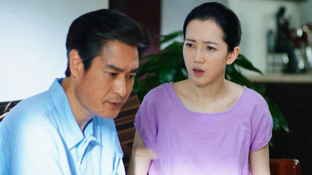 【家庭秘密】第47集预告-刘若冰要在房产证加名字
