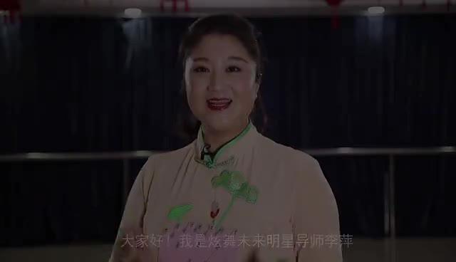 炫舞未来安徽移动智慧家庭杯全省广场舞电视大会——炫舞导师暖场