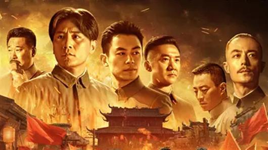 【建军大业】刘烨张艺兴致敬八一 军歌嘹亮特辑