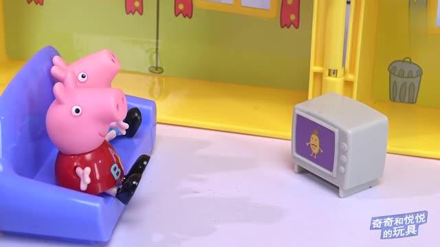 粉红猪小妹之小猪佩奇闹鬼记