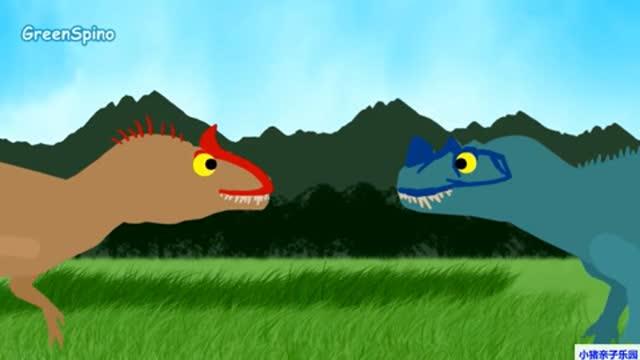 恐龙动漫 恐龙打皮球 恐龙乐园 儿童趣味动画
