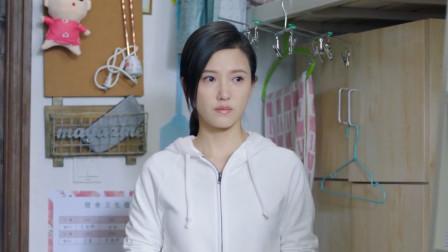 原来你还在这里: 苏韵锦为了治疗费东拼西凑, 但还是不够