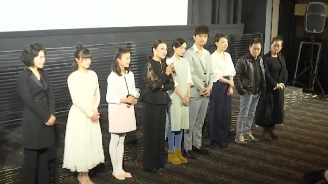 电影《嘉年华》北京首映 13岁小主演获金马奖提名