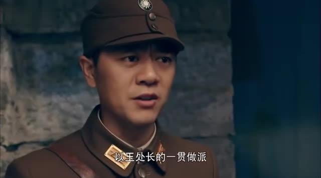 【战昆仑】第26集预告-师长有意救辛烈 王处长先斩后奏