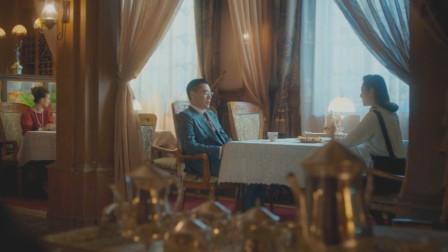 老中医:岳小婉西餐厅表白翁泉海:倾慕已久甘愿做小!